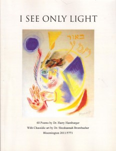 Chassidic Poetry by Dr Harry Hamburger